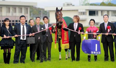 【競馬】ラキシス、武豊とのコンビで京都大賞典