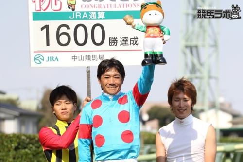 【競馬】田中勝春ってなんで騎手続けられるの?