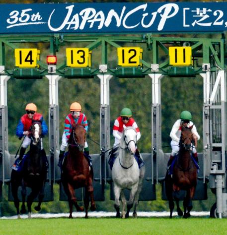 【ジャパンカップ】10着 ゴールドシップ須貝「よかった。よかった」
