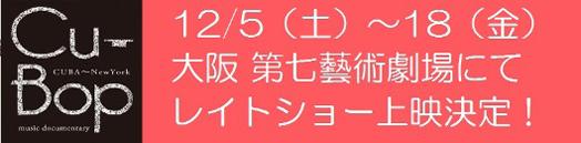 banner_osaka.jpg