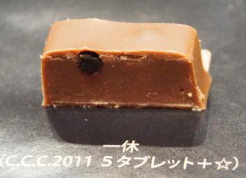 チョコ10-2