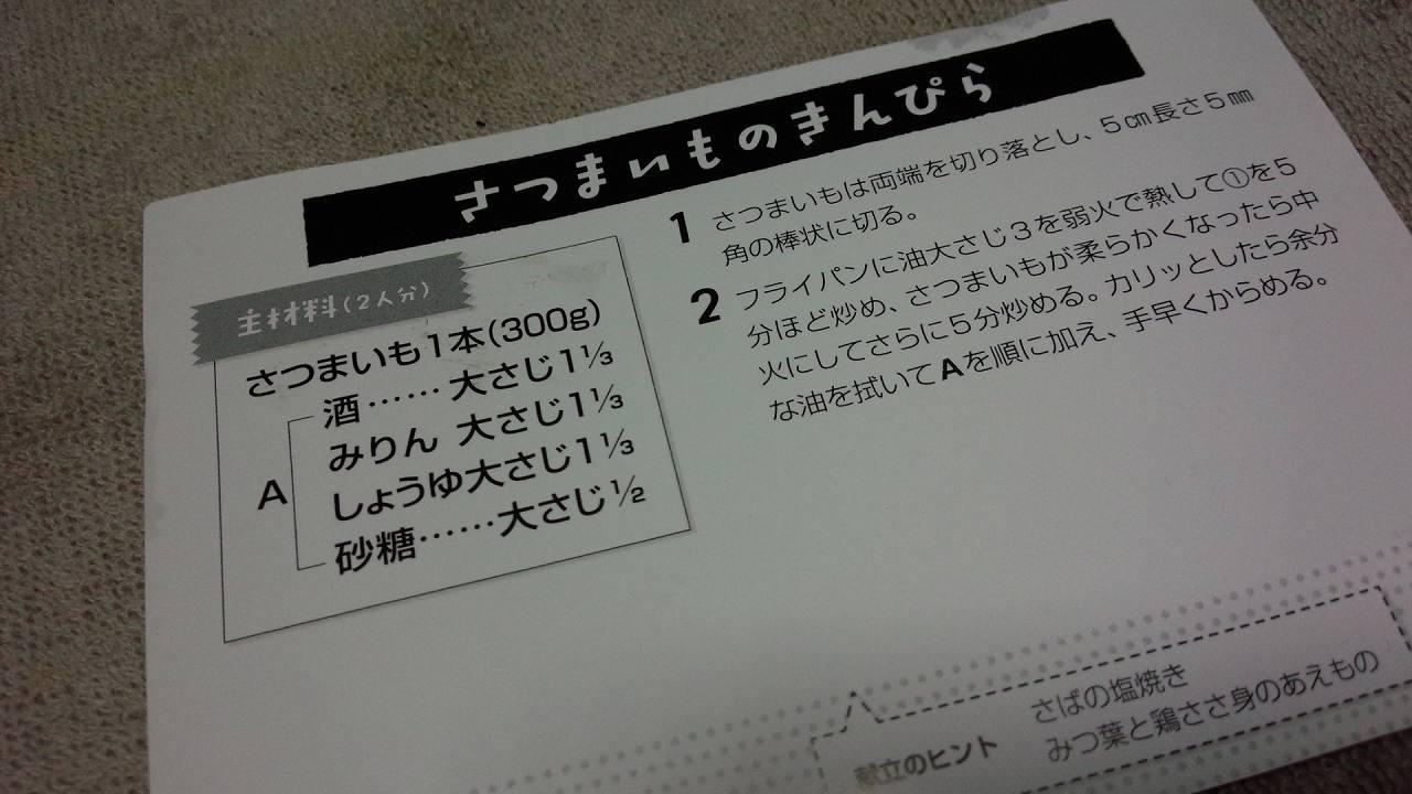 DSC_0362-s.jpg