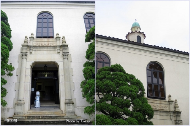 関学 神学部