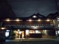 京大病院の前の旅館