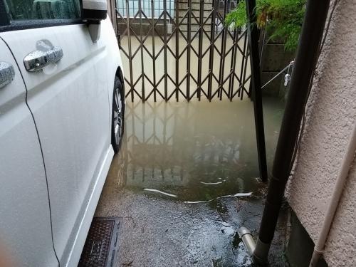 車庫に水が
