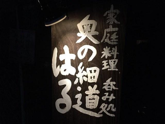 haru (2)