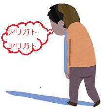 tobotobo[1]
