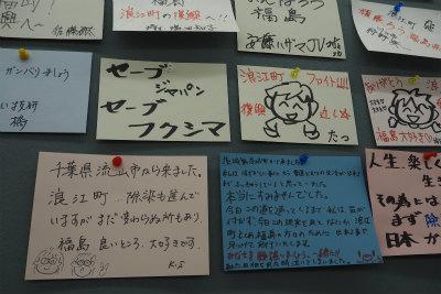 2015.12.1 都路・浪江 23