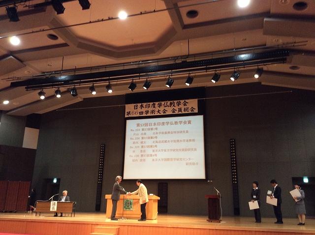 Horiuchi2039482.jpg