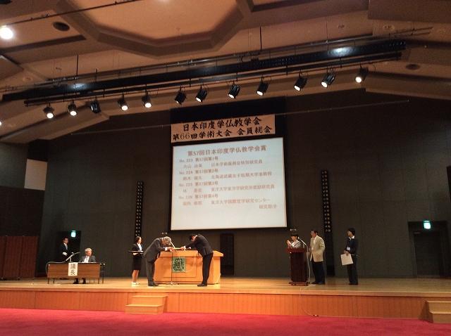 KentaGakkaisho1.jpg