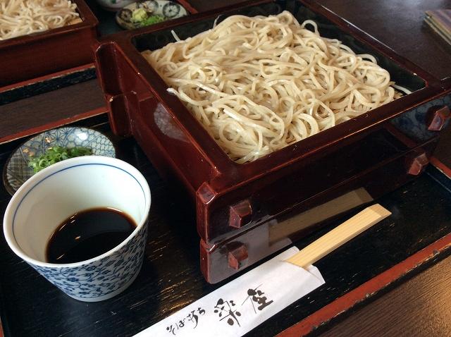 ShinshuSympo1.jpg
