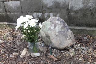 クロのお墓