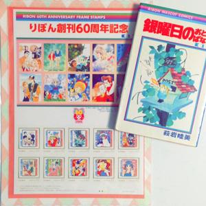 今月の切手