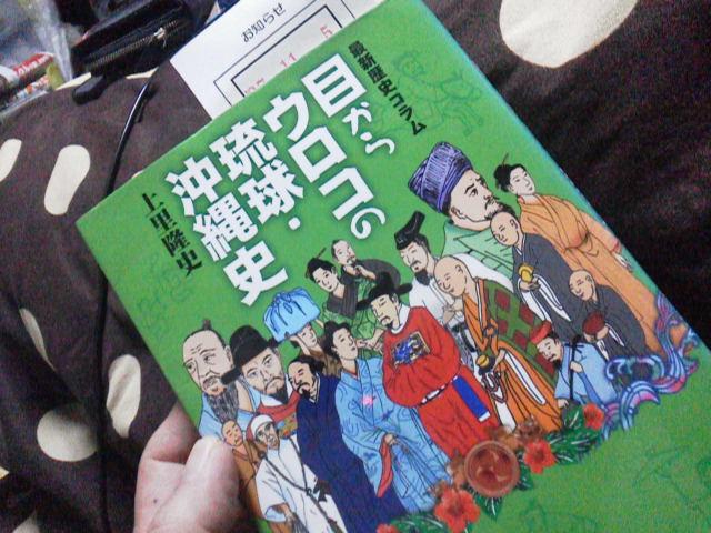 271104okinawa.jpg
