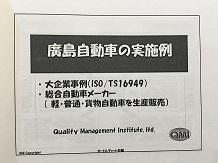 12042015SeminarTextSS6.jpg
