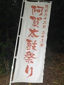 9232015神田神社S6