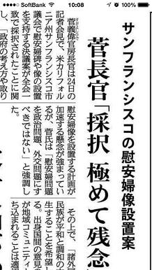 9252015産経S3