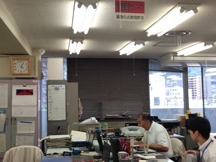 9252015呉市役所S3