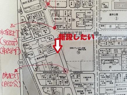 9252015呉市役所S4