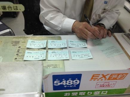 10062015JR阿賀駅S2