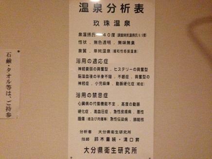 10092015玖珠S5