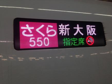 10092015玖珠S11
