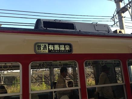 10132015航空同窓会S6