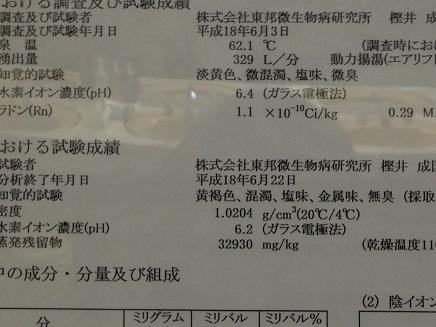 10132015航空同窓会S16