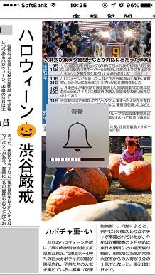 10292015産経S6