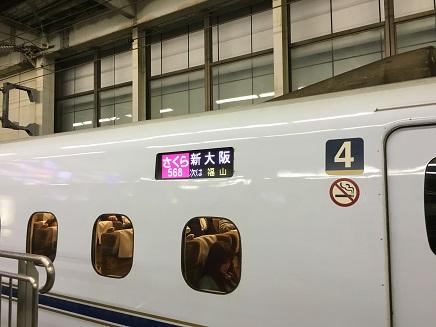 10292015大阪出張S1