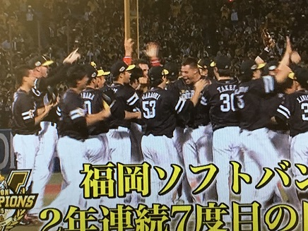 10292015SB優勝S1