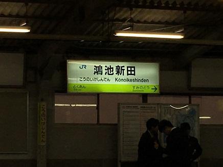 10302015HSS審査S8