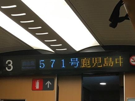 10302015HSS大阪出張S11