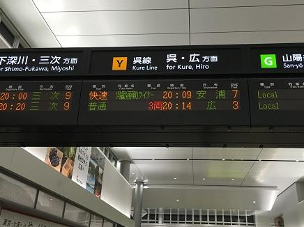 10302015HSS大阪出張S13