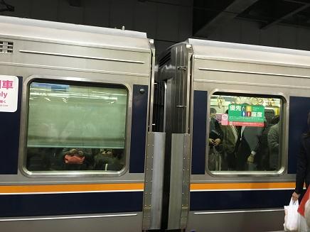 10302015HSS大阪出張S14