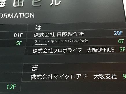 10302015HSS審査S1