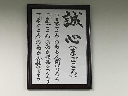 10302015HSS審査S2
