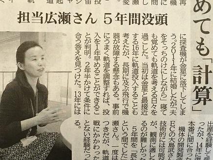 12072015中国新聞S