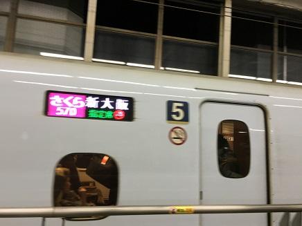 12082015姫路S4