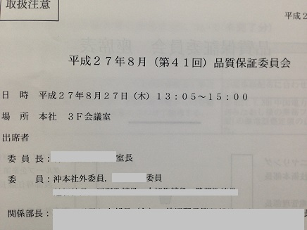 8272015S1.jpg