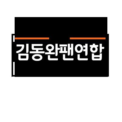 UNIONロゴ