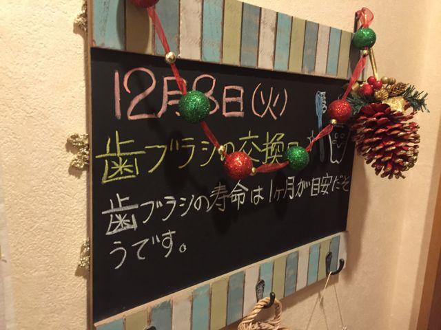 IMG_6461.jpg