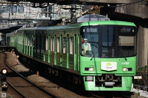 緑の8713F
