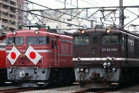 EF81‐81  EF64-1001