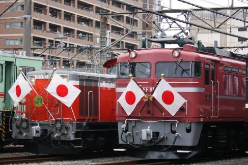 DD51-842  EF81-81