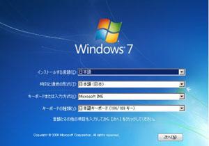 OS DVD起動