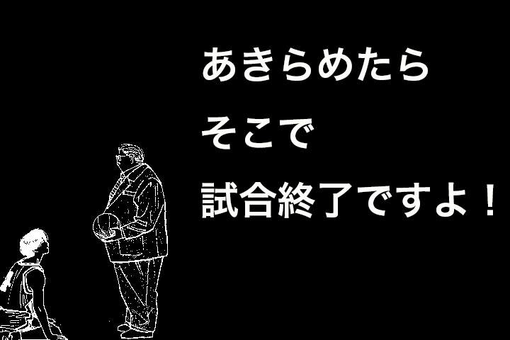 IMG_0993−2