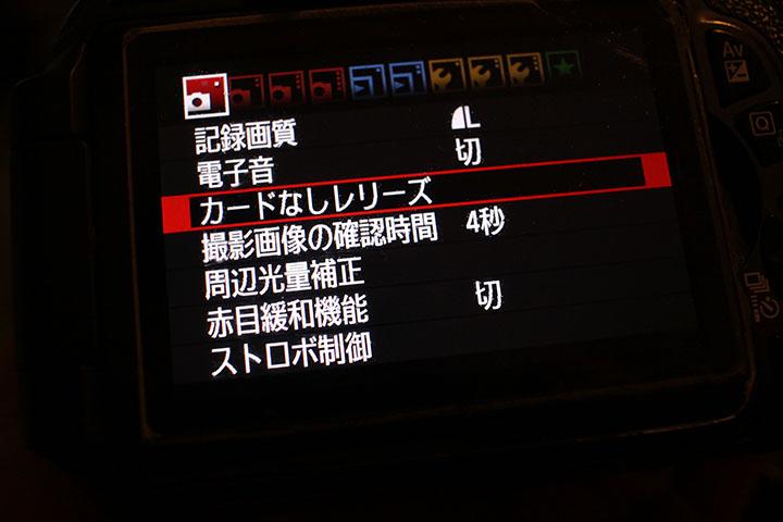 IMG_9593.jpg