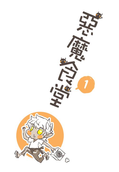 DSB_COVER.jpg