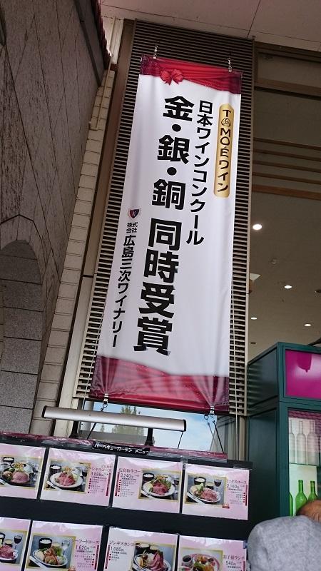 H27_9_吉備支部_研修旅行 (15)